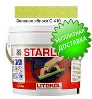 Litokol Starlike C.410 ведро 2,5 кг (зеленое яблоко), эпоксидная двухкомпонентная затирка Старлайк, фото 1