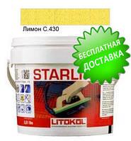Litokol Starlike C.430 ведро 2,5 кг (лимон), эпоксидная двухкомпонентная затирка Старлайк Литокол