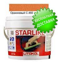 Litokol Starlike C.460 ведро 2,5кг (оранжевый), эпоксидная двухкомпонентная затирка Старлайк Литокол
