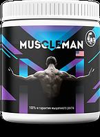 Средство Muscleman для мышечной массы, Muscleman для мышечной массы, протеин Muscleman, протеиновый коктейль