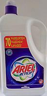 ARIEL 4'9 Actilift Color