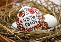 На Великдень – у вишиванці!!!