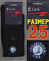 """Мужские носки демисезонные двойная стопа х/б """"Класик"""" 25 размер чёрный  НМД-282"""
