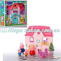 Игровой домик Свинка Пеппа 666-001, 2 вида: 4 фигурки + мебель