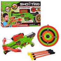 """Игровой набор для детей Арбалет """"SHOOTING CROSSBOW"""""""