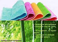 Волшебные салфетки из бамбука