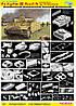 Pz.Kpfw. III Ausf. N   w\Schurzen     1\35   DRAGON 6474, фото 2