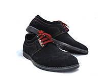 Туфли мужские замшевые комфорт
