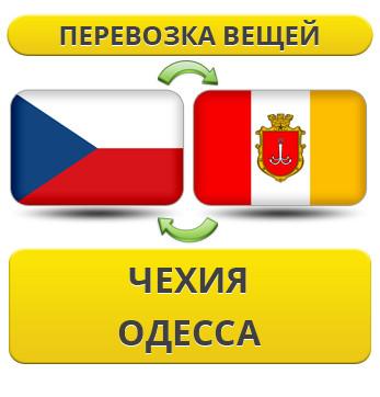Перевозка Личных Вещей из Чехии в Одессу
