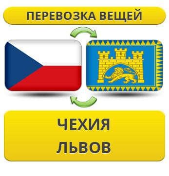 Перевозка Личных Вещей из Чехии во Львов
