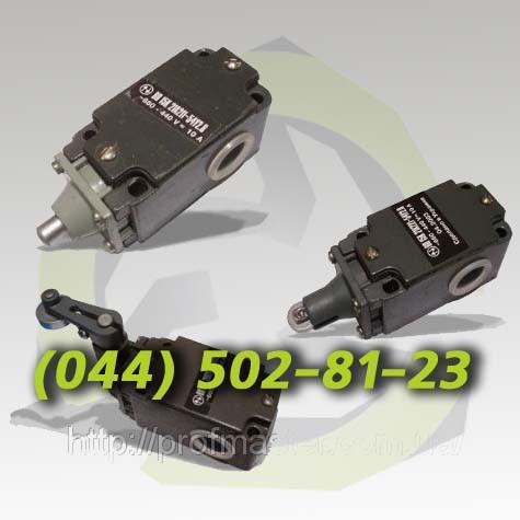 ВП-15 Выключатель ВП-15 концевой выключатель ВП-15-21
