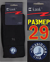 """Мужские носки демисезонные двойная стопа х/б """"Класик"""" 29 размер чёрный  НМД-284"""