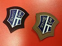 Герб пришивной №013068 черный