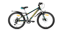 Avanti Dakar 24'' Alu Disk Бесплатная Доставка По Украине До Подъезда