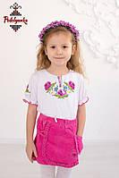 Вишита футболка для дівчинки Маки рожеві
