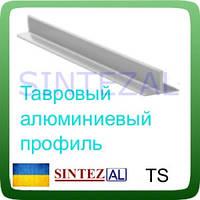 Тавр (Т-образный) алюминиевый профиль. L-3,0 м.