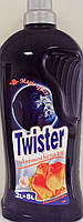 Twister 2L Magic Space (2L=8L)