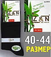 Ароматизированные мужские носки Z&N Турция 40-44р чёрные НМП-27