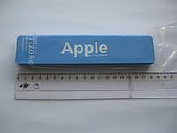 """Пенал школьный  пластик """"Apple"""""""