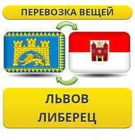 Перевозка Личных Вещей из Львова в Либерец