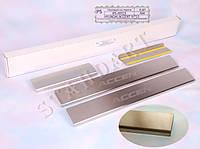 Накладки на пороги Hyundai ACCENT IV / SOLARIS 2011- / Хендай Акцент standart Nataniko