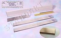 Накладки на пороги MG 350 2012- / МГ 350 standart