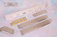 Накладки на пороги Mitsubishi ASX 2010- / Митсубиси АСХ standart
