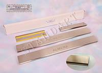 Накладки на пороги Nissan ALMERA CLASSIC 2006- / Ниссан Альмера standart