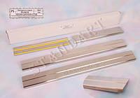 Накладки на пороги Nissan QASHQAI +2 2008- / Ниссан Кашкай standart