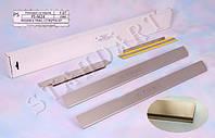 Накладки на пороги Nissan X-TRAIL I (T30) 2001-2007 / Ниссан Икстреил standart