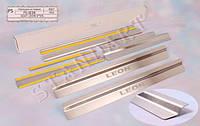 Накладки на пороги Seat LEON II 2005- / Сеат Леон standart