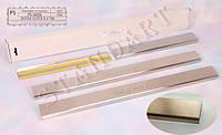 Накладки на пороги Skoda SUPERB II 2008- / Шкода Суперб standart