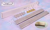 Накладки на пороги Subaru FORESTER III 2008- / Субару Форестер standart
