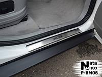 Накладки на пороги BMW X5 II (E70) 2006- / БМВ Е70 premium Nataniko