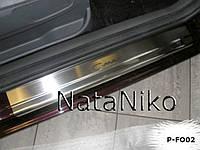 Накладки на пороги Ford C-MAX II 2010- / Форд Си-макс premium