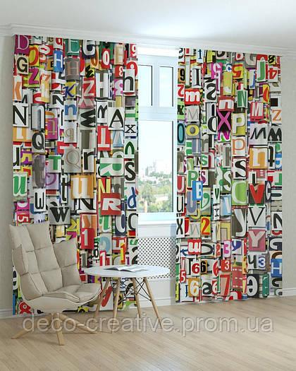 Фотошторы абстракция буквы разноцветные