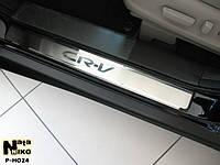 Накладки на пороги Honda CR-V IV 2013- / Хонда СРВ premium