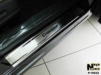 Накладки на пороги Honda CROSSTOUR 2012- / Хонда Кросстур premium
