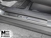 Накладки на пороги Honda PILOT 2010 / Хонда Пилот premium