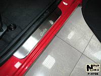Накладки на пороги Hyundai GETZ 5D 2002- / Хендай Гетц premium