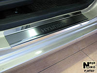 Накладки на пороги Hyundai I10 2008- / Хендай Л10 premium