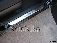 Накладки на пороги Kia MAGENTIS II 2005- / Киа Магентис premium