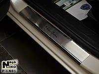 Накладки на пороги Lancia YPSILON 2012 / Лянча  premium