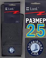 """Мужские носки демисезонные двойная стопа х/б """"Класик"""" 25  размер серый  НМД-05286"""