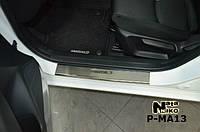 Накладки на пороги Mazda 3 III 2013 / Мазда 3 premium