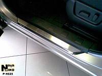 Накладки на пороги Nissan X-TRAIL II (T31) 2007- / Ниссан Икстреил premium