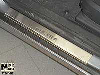 Накладки на пороги Opel VECTRA C 2002-2008 / Опель Вектра premium