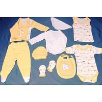 """Набор для новорожденного 10 в 1 """"Сима"""" желтый"""