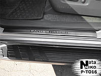 Накладки на пороги Toyota LAND CRUISER 120 PRADO 2002- / Тойота Ленд Крузер premium