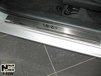 Накладки на пороги Toyota YARIS II 5D 2005-2011 / Тойота Ярис premium Nataniko
